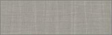 Karo Grey